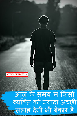 Best Beautiful Quotes On Life In Hindi Shayari Status Fonts Emojes With Images