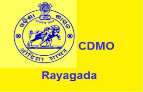 CDMO Rayagada Recruitment