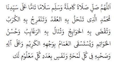Khasiat Manfaat Bacaan Sholawat Nariyah Arab Dan Latinnya ...