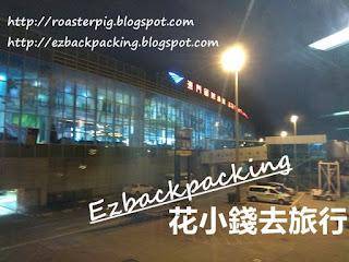 澳門機場凌晨航班