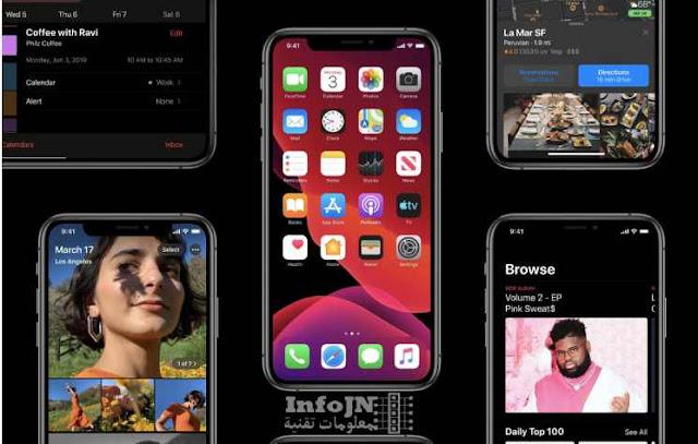 قائمة الهواتف التي ستحصل على نظام IOS 13