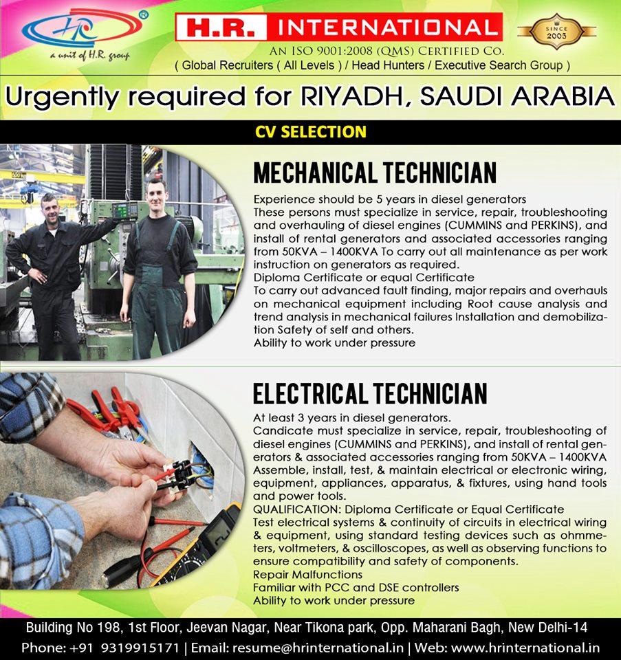 Urgently required for Riyadh Saudi Arabia