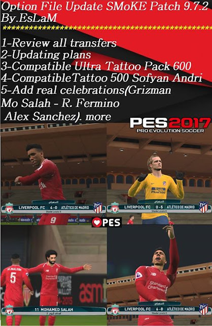 Option File PES 2017 untuk SMoKE Patch 9.7.2 update 7/5/2018