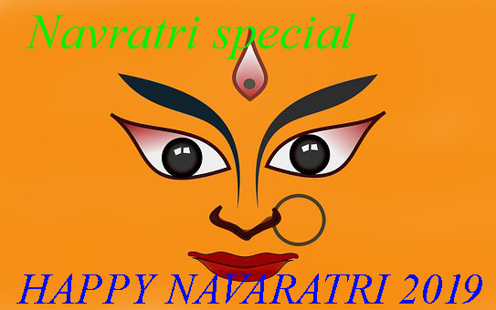 Navratri special, whatsapp वायरल SCRIPT डाउनलोड