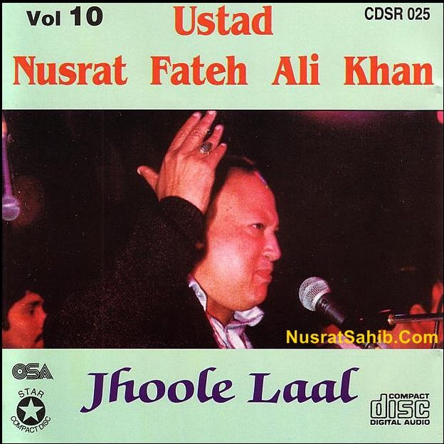 Luk Luk Rona Pae Gaya Lyrics Translation in English Nusrat Fateh Ali Khan [NusratSahib.Com]
