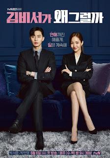Drama Korea Why Secretary Kim Episode 1 Subtitle Indonesia