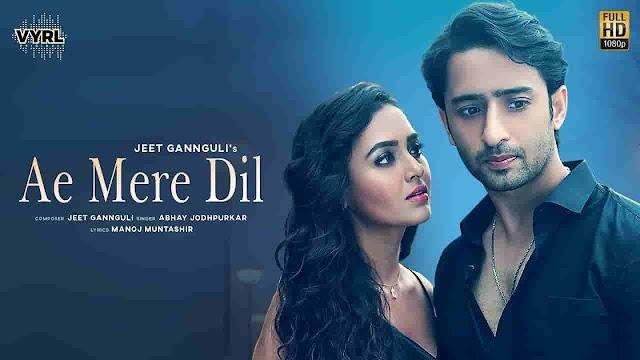 Ae Mere Dil Lyrics in Hindi and English Fonts - Abhey Jodhpurkar