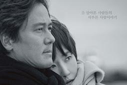 Should We Kiss First / Kiseu Meonjeo Halggayo (2018) - Korean Drama Series