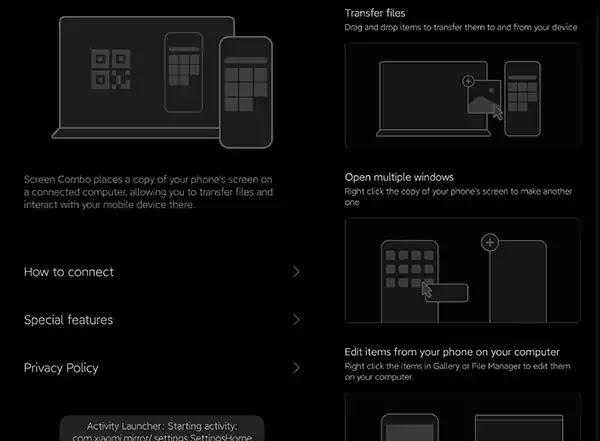 تطبيق التحكم في جهاز Xiaomi
