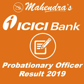 ICICI Bank PO Result 2019 Declared
