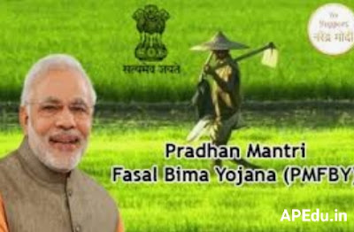 PMFBY - Offer to the center of the trainees .. This is the last date!   'Pradhan Mantri Fasal Bima Yojana' (PMFBY)