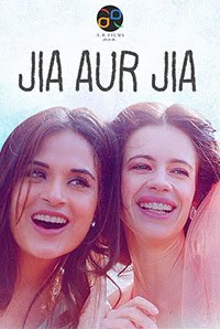 Poster Of Hindi Movie Jia aur Jia 2017 Full HD Movie Free Download 720P Watch Online