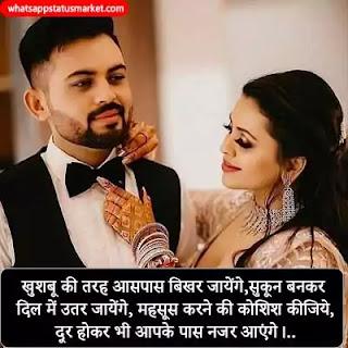 Bepanah pyar Shayari image in hindi