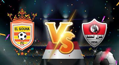 مباراة الجونة وغزل المحلة ماتش اليوم مباشر 9-1-2021 والقنوات الناقلة في الدوري المصري