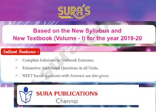 12th Sura's Guide Download (As Per New Book ) ~ Padasalai No 1