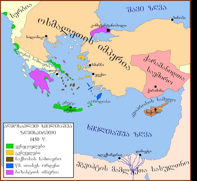 Eastern_Mediterranean_1450.png
