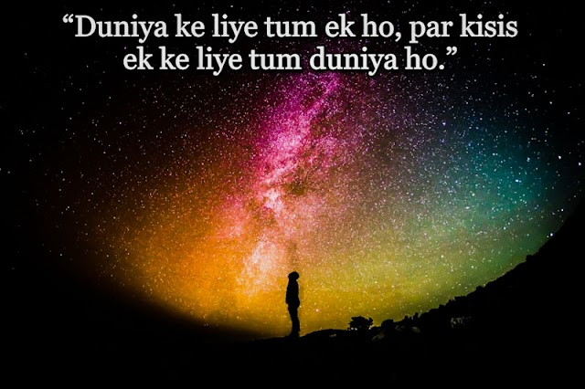 200+ best Love thoughts and quotes in hindi