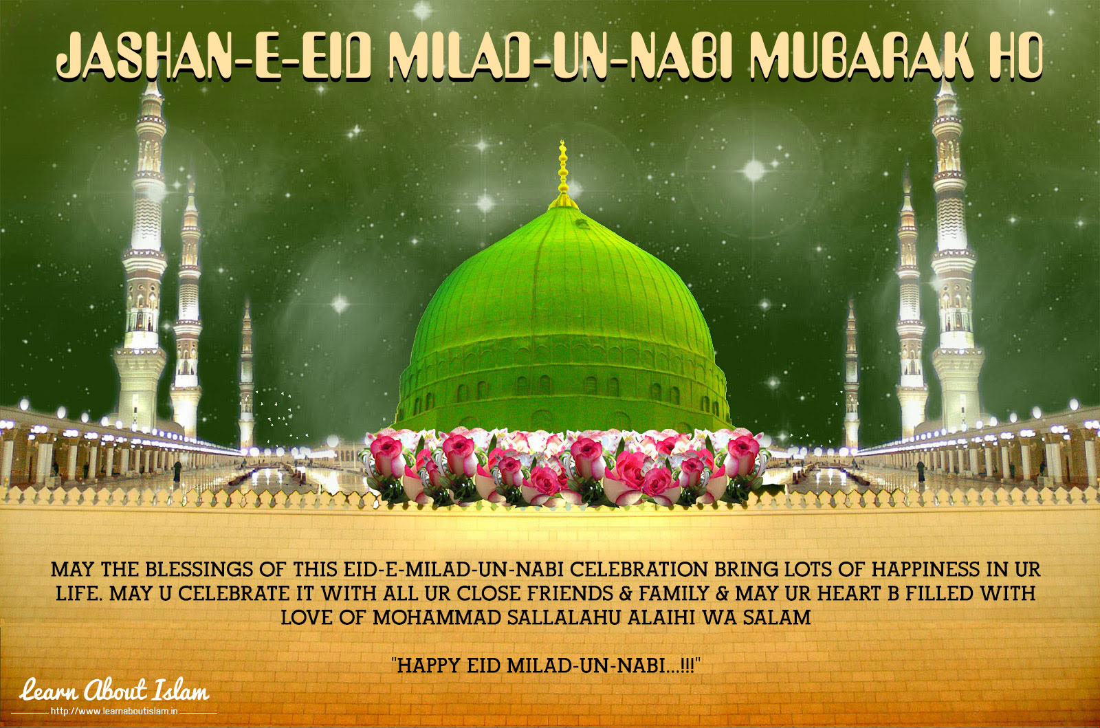 Eid Milad Un Nabi Mubarak Greetings Messages Wishes Learn About