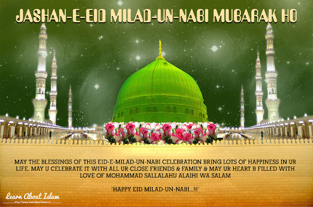 Eid milad un nabi mubarak greetings messages wishes eid milad un jashn e eid milad u nabi mubarak greeting card m4hsunfo