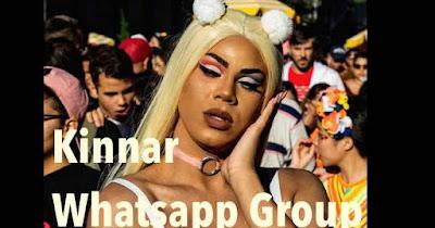 kinnar whatsapp group