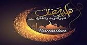 أجمل رسائل تهاني رمضان 1441 صور ورسائل تهنئة بمناسبة شهر رمضان المبارك