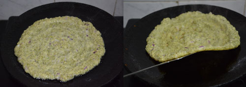 upma pesarattu recipe