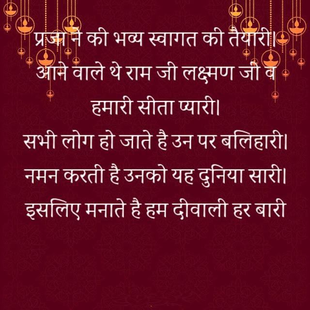 Diwali status और Best Diwali quotes