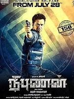 http://www.hindidubbedmovies.in/2017/12/vismaya-2017-watch-or-download-full-hd.html