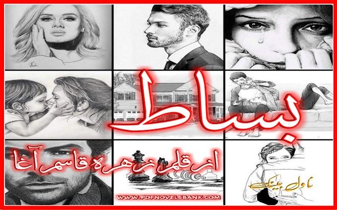 Bisaat Novel by Zehra Qasim Agha Complete Pdf