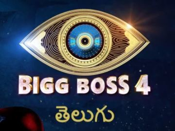 Bigg Boss 4 Telugu latest updates