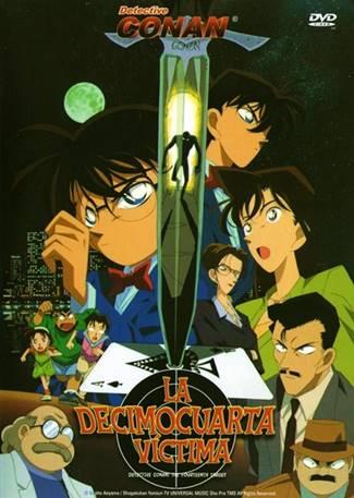 ANime del Detective Conan