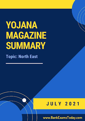 Yojana Magazine Summary: July 2021