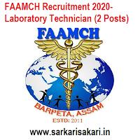 FAAMCH Recruitment 2020- Laboratory Technician (2 Posts)