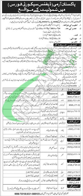 join-pak-army-defence-security-force-jobs-2020-21-soldier-general-duty-registration-last-date