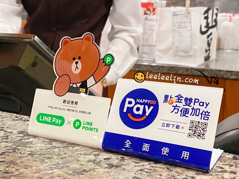鼎泰豐-MegaCity大遠百板橋店外帶也美味台灣米其林必比登推介