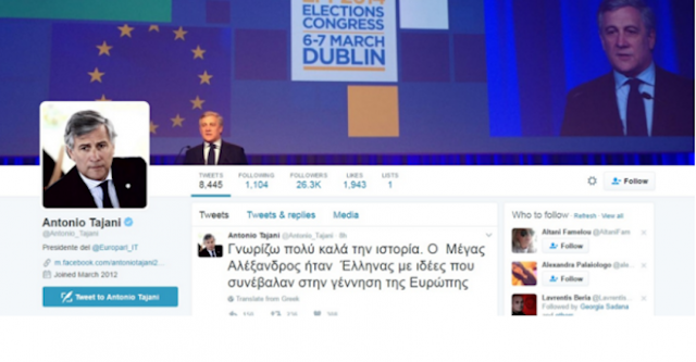 Greeks Force Twitter Apology from EP President