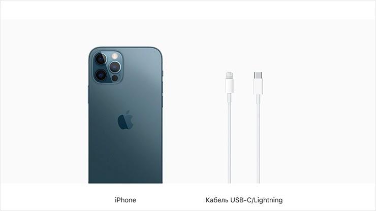 В комплекте iPhone 12 нет адаптера для зарядки