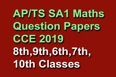 apts-sa1-maths-question-papers-cce-2019