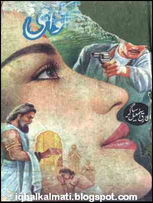 Shimlay Ka Swami Urdu Novel
