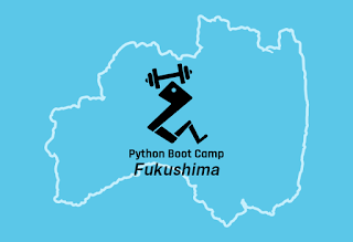 Python Boot Csmp in 福島