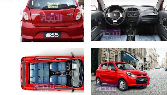 صور وسعر ومواصفات سوزوكى التو 2018 أرخص سيارة فى مصر