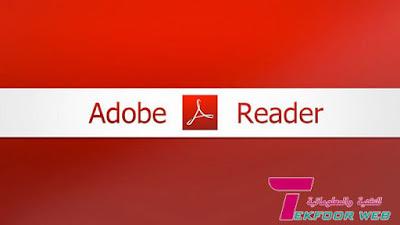 افضل 09 برامج pdf للكمبيوتر لسنة 2020 برنامج أدوب ريدر Adobe Acrobat Reader Dc