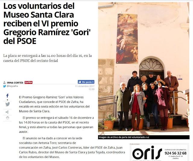 http://zafra.hoy.es/noticias/201712/11/voluntarios-museo-santa-clara-20171211115548.html