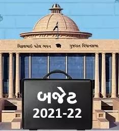 GUJARAT BUDGET 2021-22