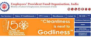 EPFO Assistants Online Form 2019