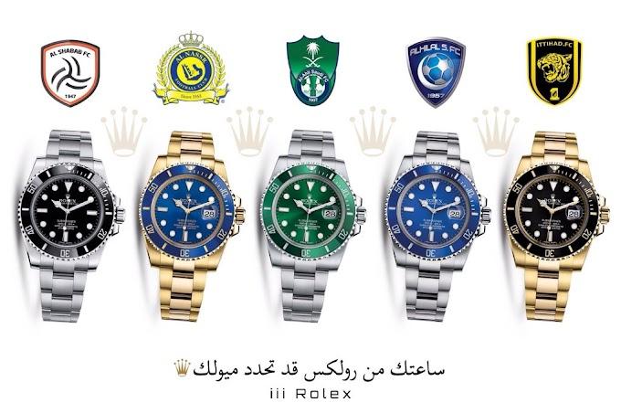 افضل طريقة شراء وبيع ساعة رولكس - افضل الساعات العالمية