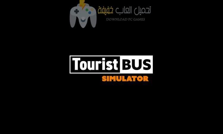 تحميل لعبة Tourist Bus Simulator للكمبيوتر من ميديا فاير