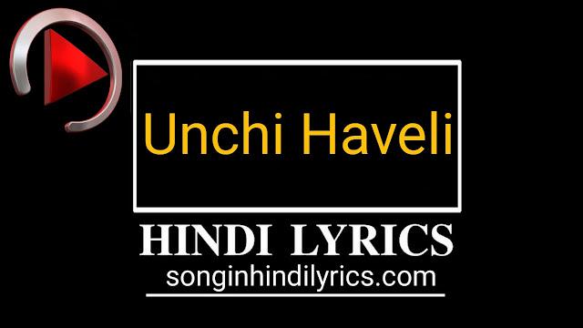 UNCHI HAVELI Lyrics – Renuka Panwar