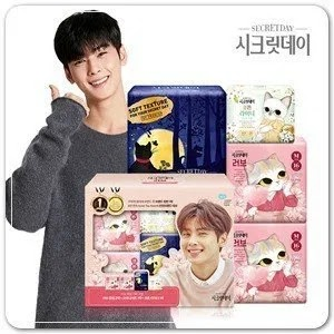Choose ASTRO's Cha Eun Woo as a Model, This Sanitary Napkin Brand was Protested by Netizens