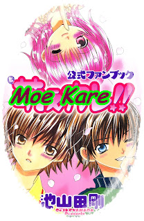 http://otakus-a-f-u-l-l.blogspot.com/2011/07/moe-kare.html